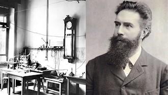 ۱۰ فوریه ۱۹۲۳ - ۲۱بهمن: درگذشت ویلهلم کنراد رونتگن، کاشف اشعه ایکس