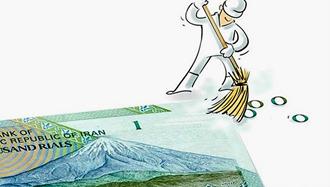 حذف ۴صفر از پول ملی ایران
