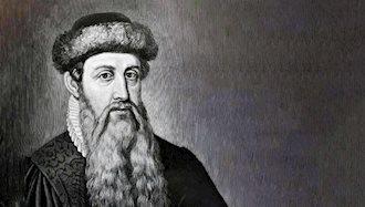 ۵ فوریه ۱۴۶۸ - ۱۶بهمن: درگذشت گوتنبرگ آلمانی