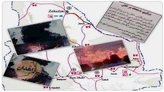 ۱۲بهمن ۱۳۷۲ - ۱ فوریه: تظاهرات قهرآمیز هزاران تن از مردم زاهدان علیه رژیم