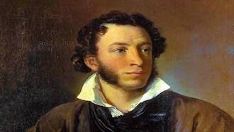 ۲۹ ژانویه ۱۸۳۷- ۹بهمن: درگذشت پوشکین نویسنده شهیر روسی