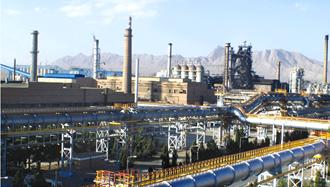 کارخانه ذوبآهن اصفهان