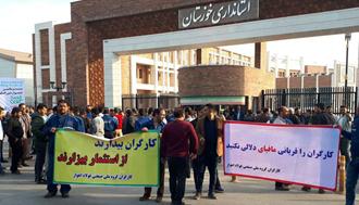 کارگران گروه ملی فولاد اهواز - عکس از آرشیو