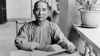 سون یات سن، نخستین رئیسجمهور چین