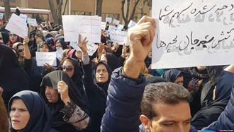تجمع اعتراضی فرهنگیان در اصفهان