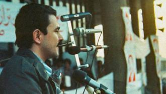 ۴ بهمن ۱۳۵۷ - ۲۴ ژانویه: اولین سخنرانی مسعود رجوی پس از آزادی از زندان