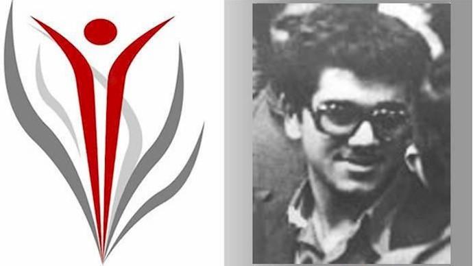 به یاد مجاهد شهید مقدس، مجاهد قهرمان کاظم افجهای