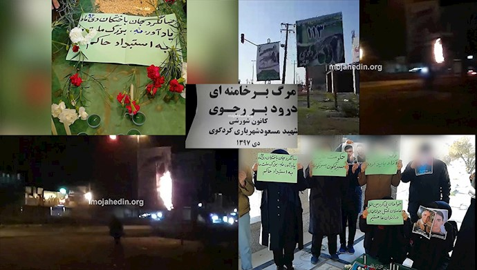 ایران فعالیت کانونهای شورشی در تهران و کردکوی گلستان