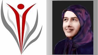 با یاد مجاهد شهید زهرا (مریم) شفائی