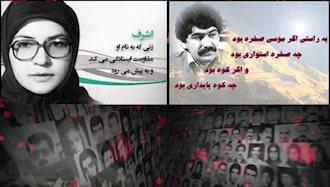۲۰بهمن ۱۳۶۰ - ۹ فوریه: شهادت بیش از ۱۰۰مجاهد خلق در ادای احترام به شهدای ۱۹بهمن