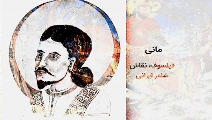 ۷ اسفند - ۲۶ فوریه ۲۷۷: اعدام مانی