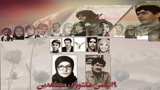 گرامی باد حماسه سرخ بهمن، راهگشای بهاران سبز آزادی