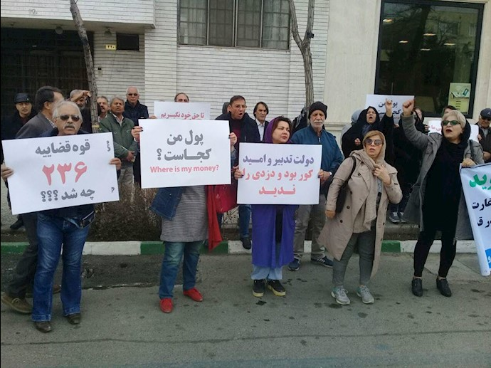 تجمع اعتراضی مالباختگان(غارتشدگان) کاسپین مشهد