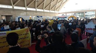 تجمع اعتراضی حوالهداران و خریداران خودرو در نمایشگاه تهران ۲۰دی۹۷