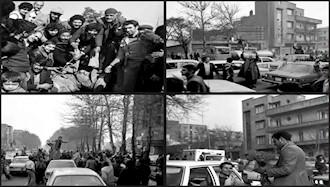 ۲۲بهمن ۱۳۵۷ - ۱۱ فوریه: سقوط دیکتاتوری شاه و پیروزی انقلاب ضدسلطنتی در ایران