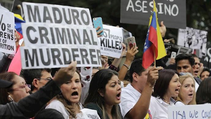 تظاهرات مردم ونزوئلا علیه مادورو
