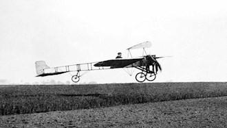 ۲۴ ژانویه ۱۹۰۸- ۴بهمن: اولین پرواز هواپیما در پاریس