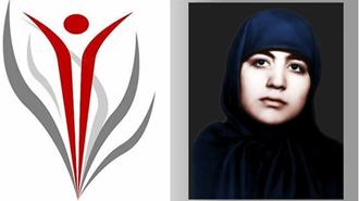 با یاد مجاهد شهید فائزه بهاری جوان