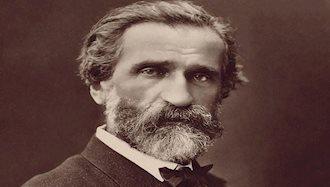 ۲۷ ژانویه ۱۹۰۱ - ۷بهمن: درگذشت وردی موسیقیدان ایتالیایی