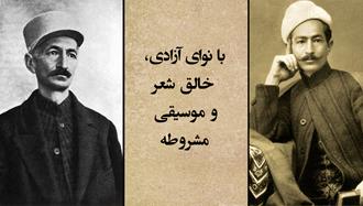 عارف قزوينی