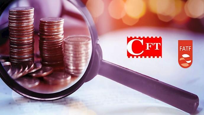 رد یا قبول لوایح پالرمو و CFT