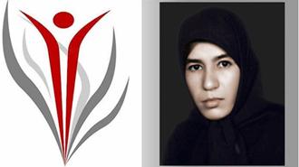 یاد و خاطره مجاهد شهید مهین خیابانی، خواهر سردار شهید خلق «موسی» گرامی باد