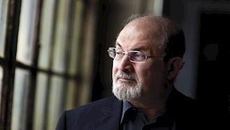 ۲۵ بهمن ۱۳۶۸ – ۱۴ فوریه: سلمان رشدی هدف صدور تروریسم خمینی