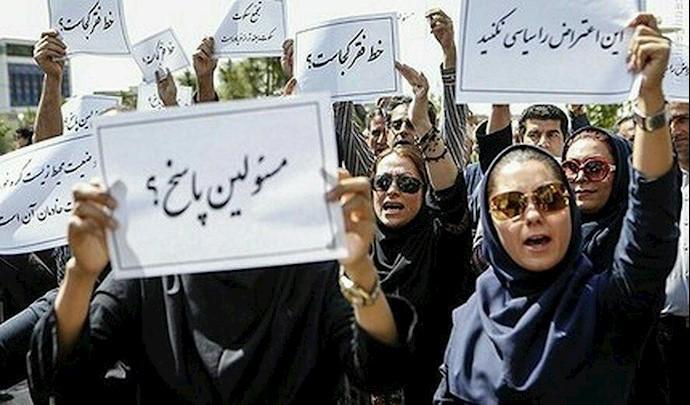 تجمع اعتراضی فرهنگیان مقابل سازمان بازنشستگی فرهنگیان در تهران