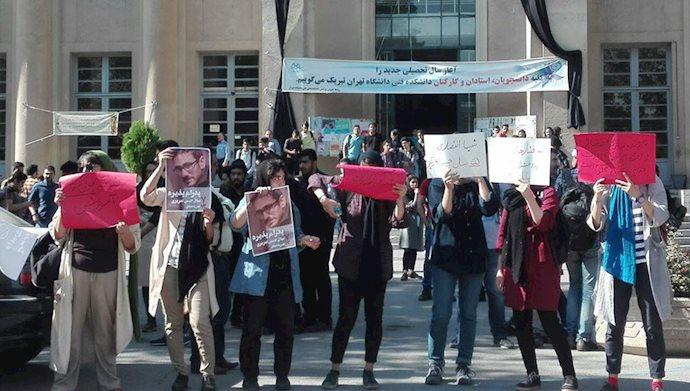 تجمع  و اعتراض دانشجویان دانشگاه تهران به حضور آخوند  روحانی - ۲۴مهر۹۸