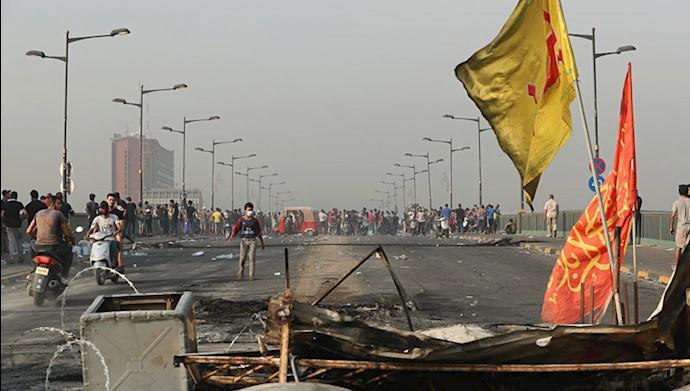 خبرگزاری آسوشیتدپرس - تظاهرات در  عراق