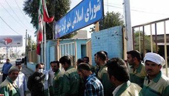 کوتعبدالله.تجمع کارگران شهرداری