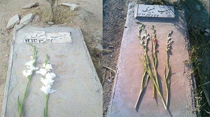 مزار مجاهد شهید حبیب خبیری