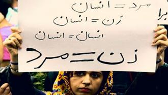زنان ایران خواهان حقوق خود هستند