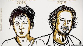 «اولگا توکارچوک» برنده جایزه نوبل ادبیات ۲۰۱۸(چپ) و «پیتر هانتکه» برنده جایزه نوبل ادبیات ۲۰۱۹