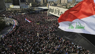 تظاهرات مردم عراق علیه فساد دولتی