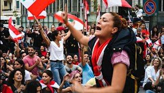 زنان در اعتراضات لبنان