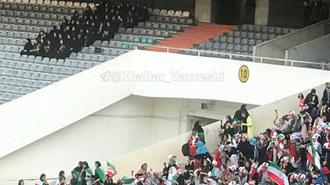استقرار نیروهای ویژه سرکوب زنان در ورزشگاه آزادی