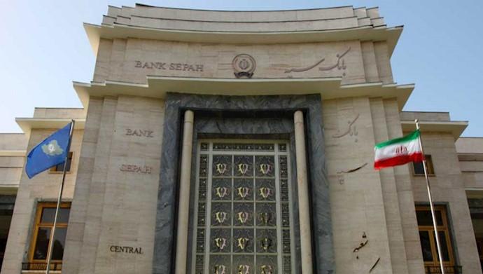 ادغام بانکهای ورشکسته در بانک سپه