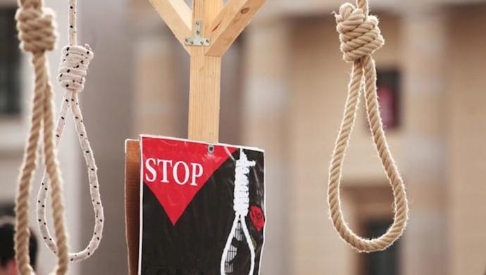 نه به اعدام