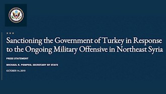 تحریمهای آمریکا علیه ترکیه