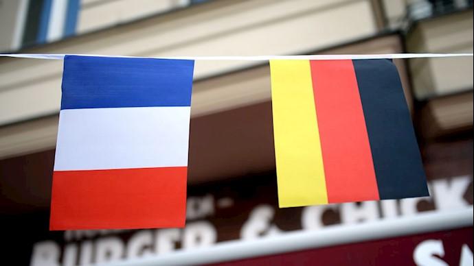 آلمان و فرانسه