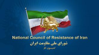 اطلاعیه کمیسیون کار شورای ملی مقاومت ایران