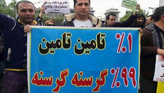 فساد و چپاول در رژیم ایران