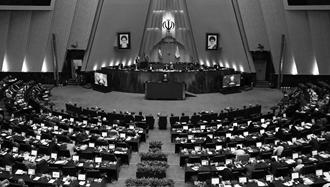 مجلس ارتجاع و اشک تمساح نمایندگان