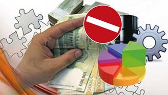 اقتصاد ازهمپاشیده حکومت آخوندی