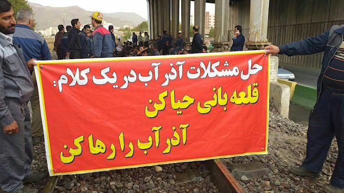 اراک.کارگران اعتصابی آذرآب ریل راهآهن شمال به جنوب را بستند -۲۸مهر۹۸