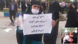 تجمع اعتراضی ساکنان روستای چنارمحمود لردگان، مبتلا کردن ۳۰۰نفر با سرنگ آلوده