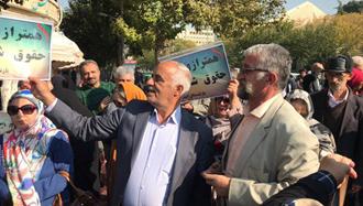تجمع اعتراضی بازنشستگان و غارتشدگان کاسپین در مقابل مجلس ارتجاع