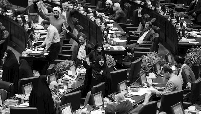 مجلس ارتجاع ۲۰آبان۹۸