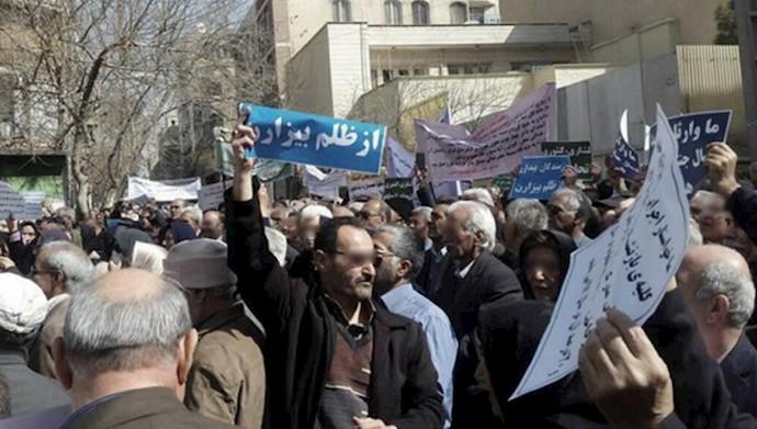 تجمع اعتراضی بازنشستگان